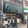 梅田の人気パン屋さん「ルート271」