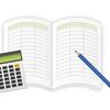 【資産管理】おすすめ資産管理アプリの紹介と我が家の家計