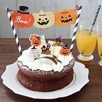 ハロウィンは子供と一緒にデコレーションケーキを作ってパーティーをしよう!