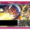 【ゲートルーラー】公式インフルエンサー「星野ロミ」さんが公開!「ビームは好きですか?」が新規収録決定! #ゲートルーラー #GateRuler