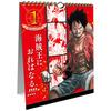 集英社コミックカレンダーの一部商品の予約が開始!