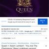 Queenを聴いて募金しよう!