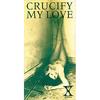 『CRUCIFY MY LOVE』 X JAPAN ~ ニホンゴで歌わんかいっ