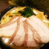 「ぎんや」の「チャーシュー麺」