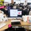 【仕事の現場 Creative】 #7 小ネタ満載のエンターテナー・デザイナー