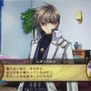 【アガレスト戦記】プレイ日記4 ルアナ登場〜リグルス到着、グンテル王との謁見