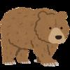 【クマ被害速報!…10/2 クマに襲われたか?男性死亡】#272