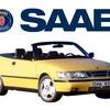 ● スウェーデン発の自動車メーカー『サーブ』とはどんなメーカーだったのか