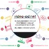 今注目の動画広告のすべてがわかるノウハウサイト『video-ad.net』をリリース。