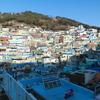 釜山の旅[その3] - 「甘川文化マウル」と、臨時首都・釜山の1023日間を記憶する博物館
