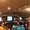 PHPカンファレンス福岡2018本編&前夜祭リジェクトコン参加レポート