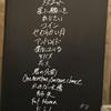 """【山崎まさよし】のライブ【String Quartet """"BANQUET''】を見に行ってきました!(セットリストのネタバレあり)"""