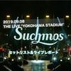 "【Suchmos/ライブレポ】THE LIVE ""YOKOHAMA STADIUM""【セットリスト】"