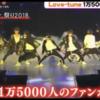 ジャニーズJr.祭り Love-tune単独公演 レポ&感想