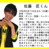 ボイメン研究生のダイマブログ〜11/23@BM THEATERライブに向けて〜