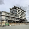 徳島鳴門|鳴門グランドホテル海月「みんなで!とくしま応援割」で宿泊
