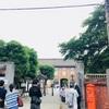 富岡製糸場を見学して感じた、教育機関の重要性