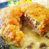 【福岡デカ盛り】タカサキハンバーグの美味いに決まってるジューシーなハンバーグ!ふんわりご飯をおかわりっ(*´ω`*)