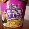 【中国グルメ】中国のカップヌードル