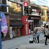 韓国の両替・物価・通信事情ってどうなの? 治安は? 2019年1月!