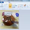 「ペイント」で画像ファイルのサイズを簡単に圧縮する方法
