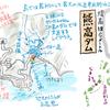 熊高ダム(長崎県奈留島)