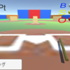 【リアル野球盤】最新情報で攻略して遊びまくろう!【iOS・Android・リリース・攻略・リセマラ】新作スマホゲームが配信開始!