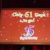 35周年開幕まであと61日!