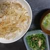 焼き肉、ツナピーマン、味噌汁