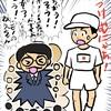 いだてん〜東京オリムピック噺〜 まーちゃん が あらわれた!まわり は こんらん している!