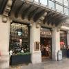 ロンドン・バルセロナ旅行記⑩~食べ歩きの昼食&靴を求めて市内ぶらり~