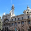 バレンシアでスペイン語短期留学