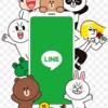 LINEの文字の大きさ、サイズを変更する方法!【iPhone、Android、トーク、フォント、iOS】