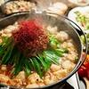 【オススメ5店】品川・目黒・田町・浜松町・五反田(東京)にある洋食が人気のお店