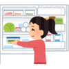 【家電検討】冷蔵庫はどこのメーカーがいい!?