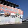 台南:「七股鹽山」の真実…