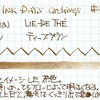 #0189 J.HERBIN LIE DE THE