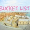(随時更新)BUCKET LIST~死ぬまでにやりたい100のこと~を書き出してみた