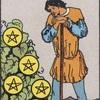 タロットカード:小アルカナ ペンタクルの7