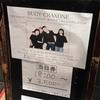 """BUGY CRAXONE  NEW ALBUM「ふぁいとSONGS」発売記念 """"みんなでがんばろうぜ"""" @TSUTAYA O-Crest"""