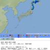 【地震情報】3月2日12時23分頃に根室半島南東沖を震源とするM6.2の地震が発生!今後北海道沖で30年以内に『超巨大地震』が起こる確率は最大40%!『ババ・ヴァンガ』・『フッガービーツ』・『ジュセリーノ』氏が2019年中の巨大地震を予言!?