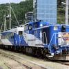 JR西日本・木次線の「奥出雲おろち号」|三段式スイッチバックと車内販売天国