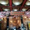 初春海老蔵歌舞伎