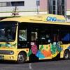 協同バス No,2689