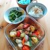 2020/05/28 今日の夕食+冷蔵庫