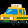 【上海旅行記】その㉟ ボッタクリ注意!上海のタクシー(4月)