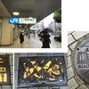 小雨の中,神戸三ノ宮駅 〜「神戸」の由来に関わる最古の神社の1つ生田神社まで散策.駅周辺は,花で飾られなかなか見事.交差点横のカボチャの作品は話の種に十分なると思うのですが---.目を向けているのは私だけ.皆さん忙しいようですね.