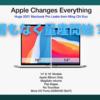 MacBookPro14/16インチの量産がいよいよ開始?〜10・11月の発売か?〜