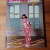 日本カメラ休刊 ひとつの歴史が終わった