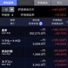 2020-10-13(火)